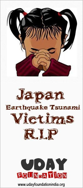 Prayer for the earthquake victims