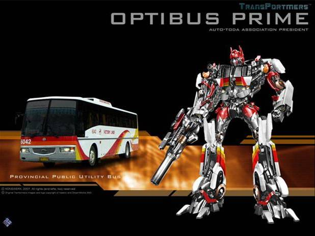 optibus