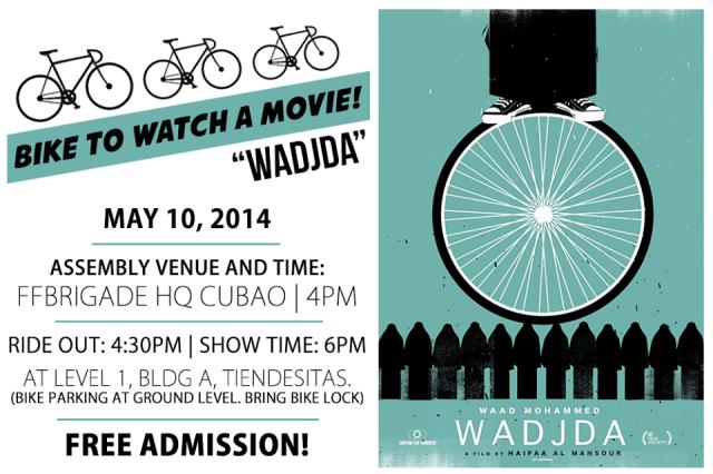Kalongkong - Bike to Watch a Movie