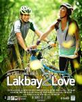 Lakbay2Love at Cinemalaya - Kalongkong